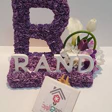 صورة معنى اسم رند , معاني وصور اسم رند 4057 7