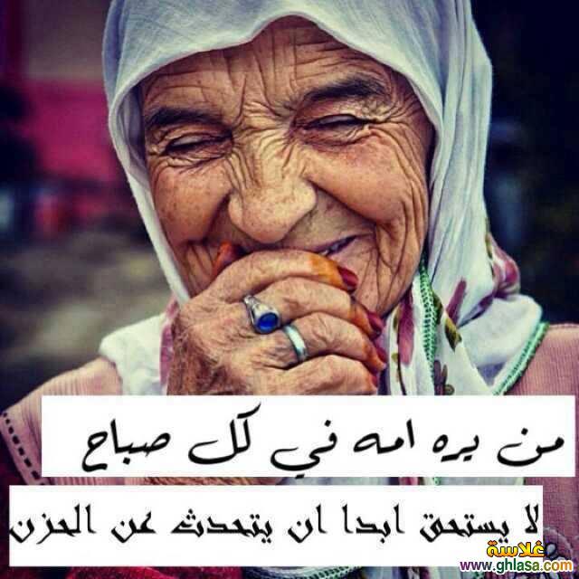 بالصور صور معبره عن الام , صور امومه 4066 10