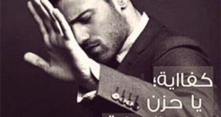 صور صور شباب حزينه , خلفيات مؤلمة حزينه