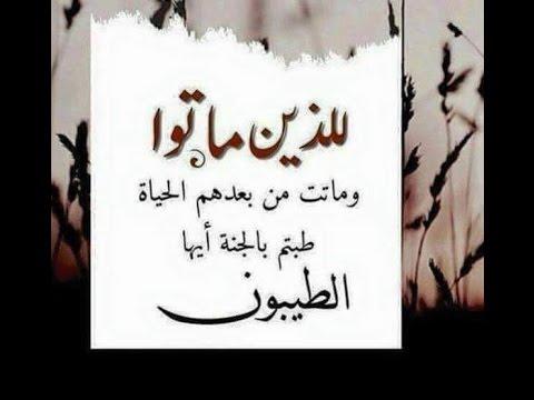 وفاة الاخ الكريم العزيز الطيب .. صالح المحلاوى - صفحة 2 4099-5