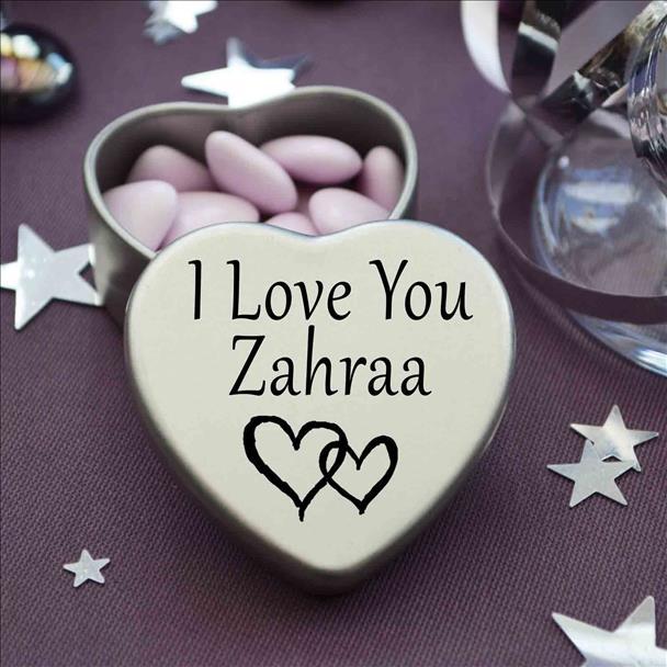 صور صور اسم زهراء , صور جميلة لاسم زهراء