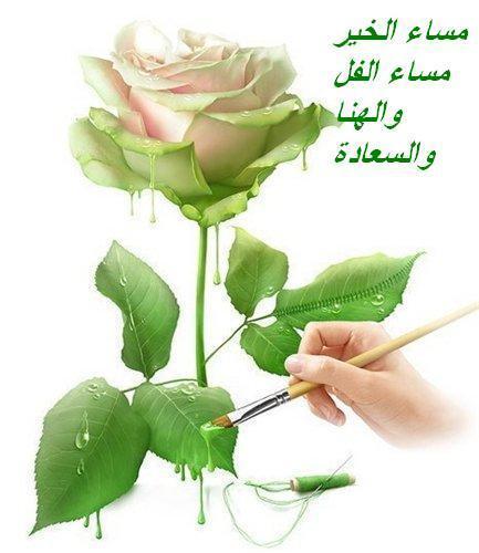 بالصور مساء الورد حبيبي , اجمل تحيات المساء 4436 7