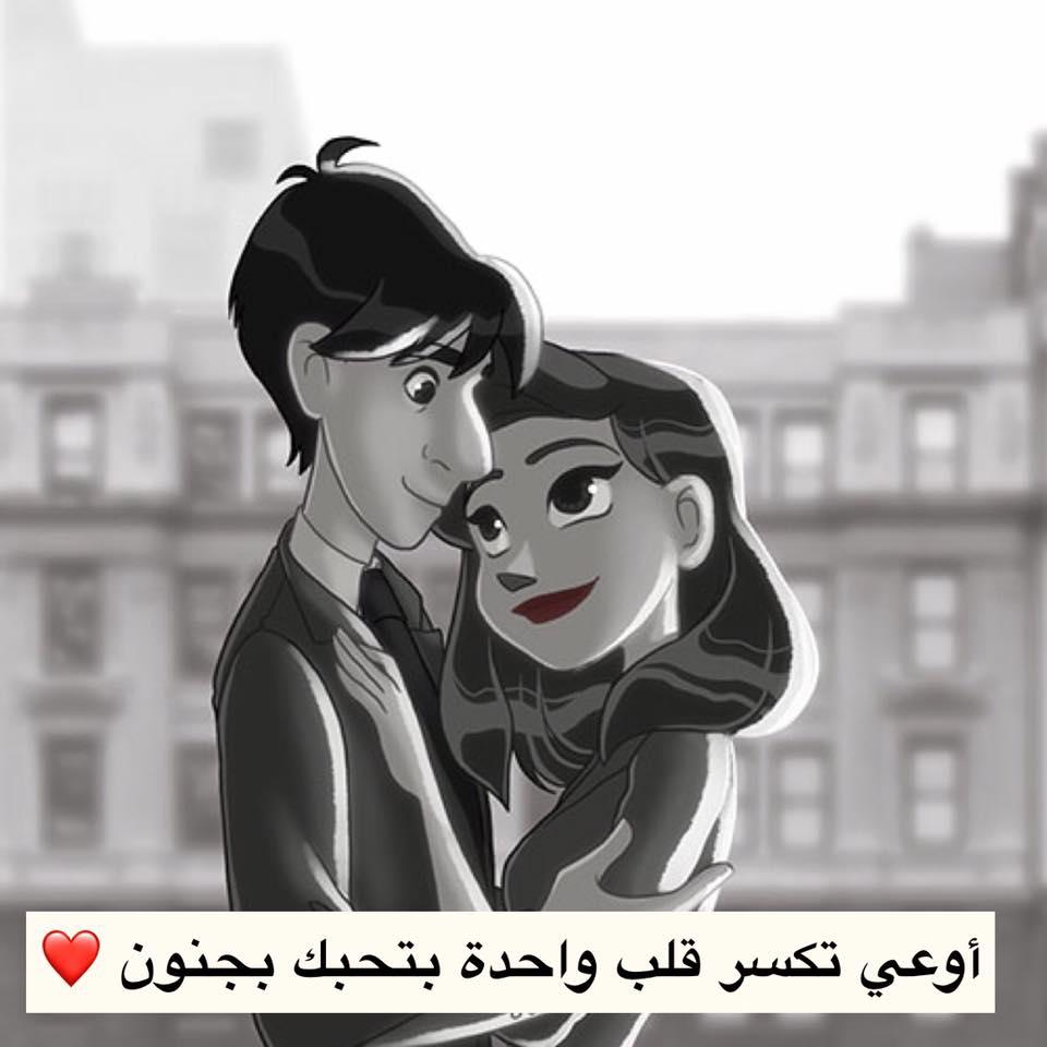 بالصور بوستات حب ورومانسية , اروع كلمات الحب 4461 4