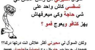 صور الضحك في الجزائر , اجمل الضحكات الجزائرية