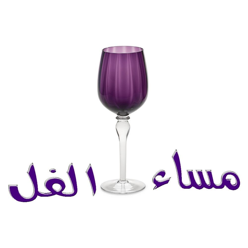 بالصور مساء الفل , ارسل احلي تحية مساء وقول مساء الفل علي الحلوين 5285 5