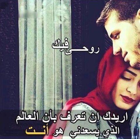 بالصور صور على الحب , تريد ان تخبر حبيبك بحبك له ارسل له هذه الكلمات 5291 1