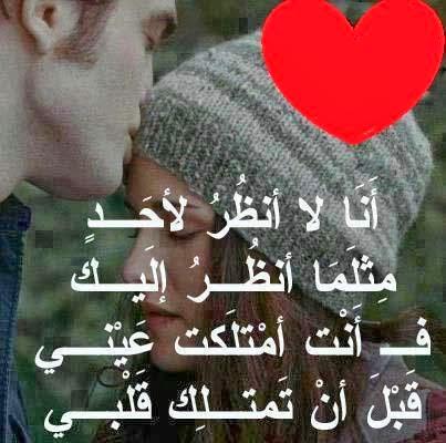 بالصور صور على الحب , تريد ان تخبر حبيبك بحبك له ارسل له هذه الكلمات 5291 3