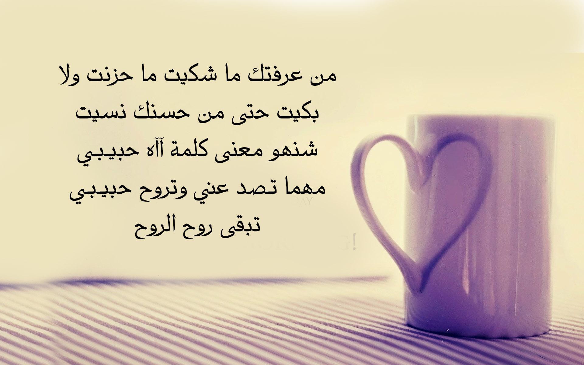بالصور صور على الحب , تريد ان تخبر حبيبك بحبك له ارسل له هذه الكلمات 5291 7