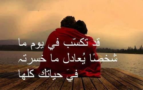 صور صور على الحب , تريد ان تخبر حبيبك بحبك له ارسل له هذه الكلمات