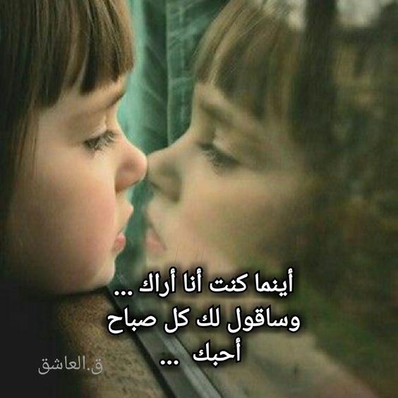 بالصور كلمات عن الحب , اجمل كلام فى الحب 5385 3