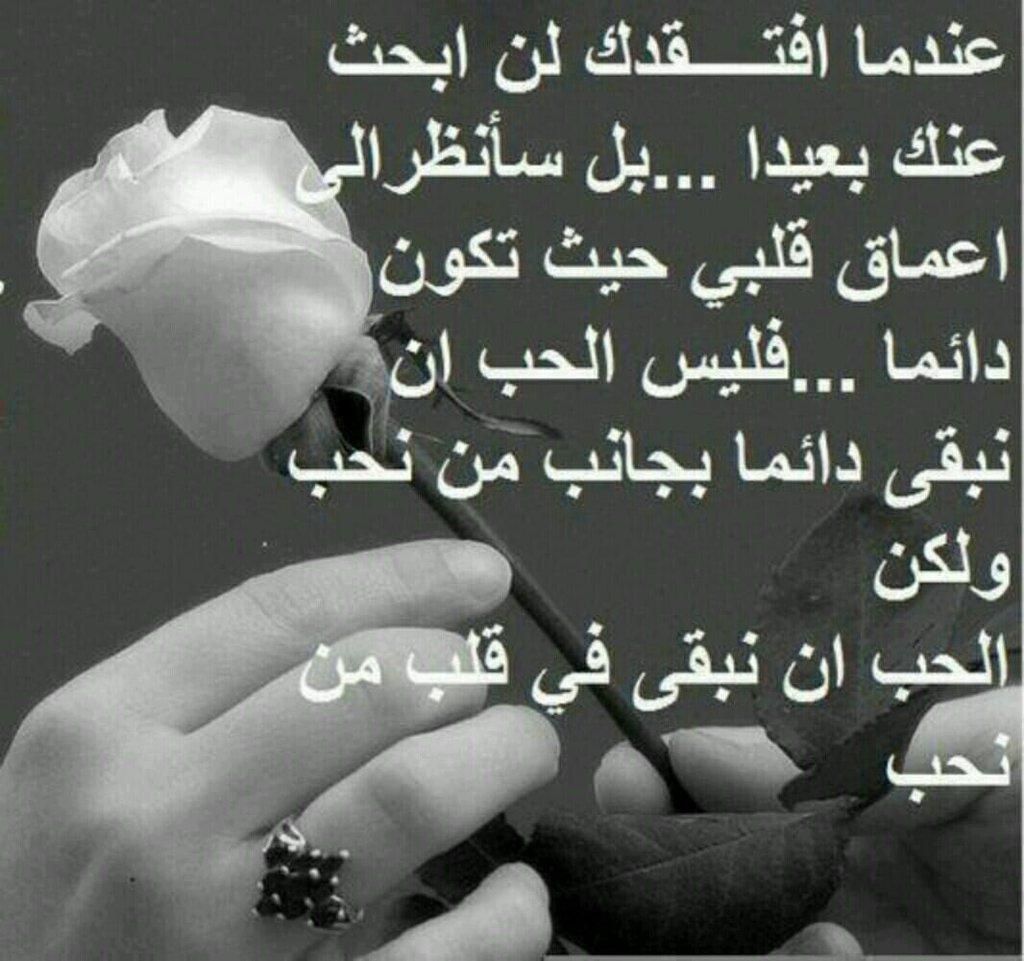 بالصور كلمات عن الحب , اجمل كلام فى الحب 5385 6
