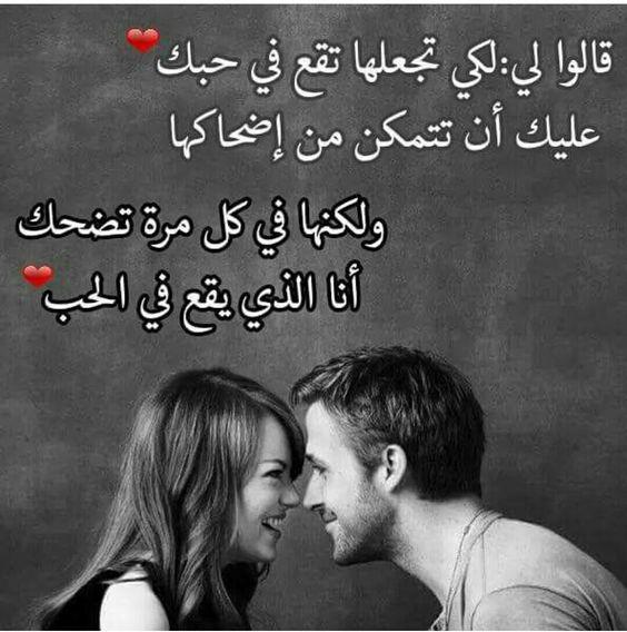 بالصور كلمات عن الحب , اجمل كلام فى الحب 5385 8