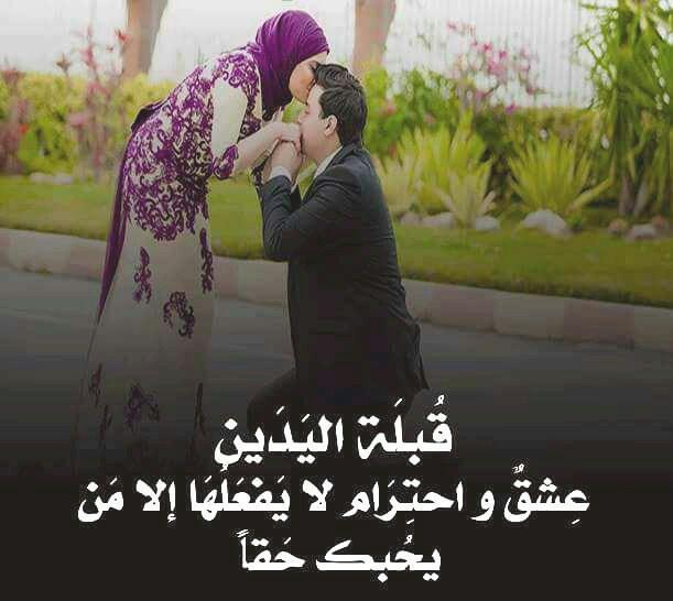صور كلمات عن الحب , اجمل كلام فى الحب