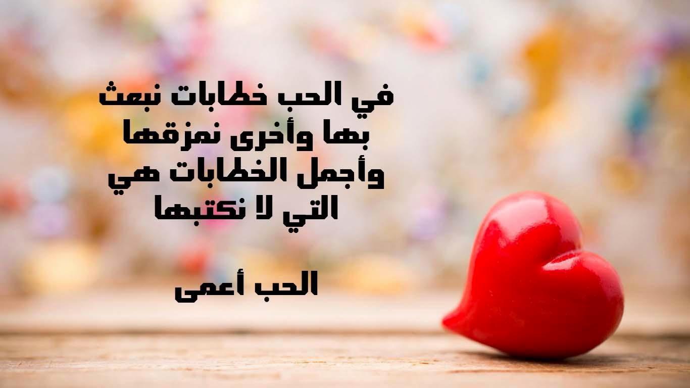 صورة اشعار قصيرة عن الحب , اجمل اشعار رومانسية قصيرة 5387 8