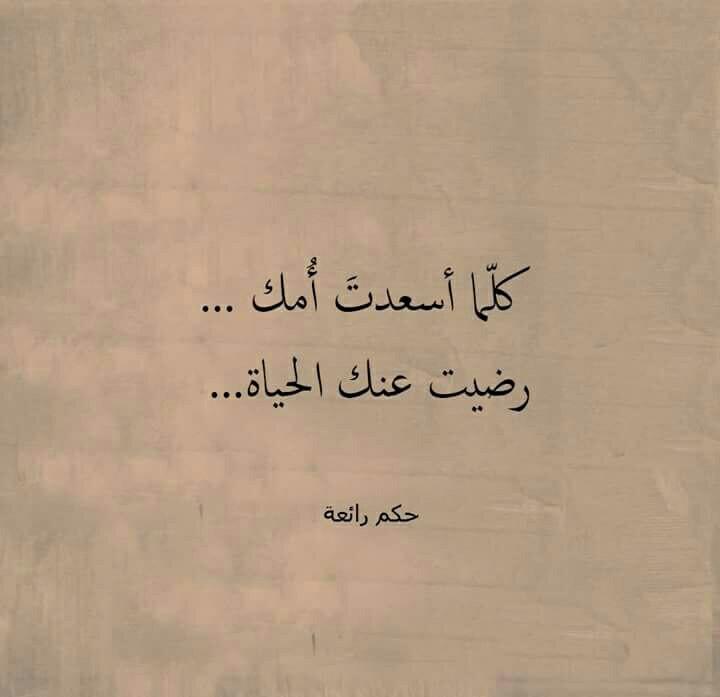 صورة كلمات عن الحياة , عبارات جميلة عن الحياة