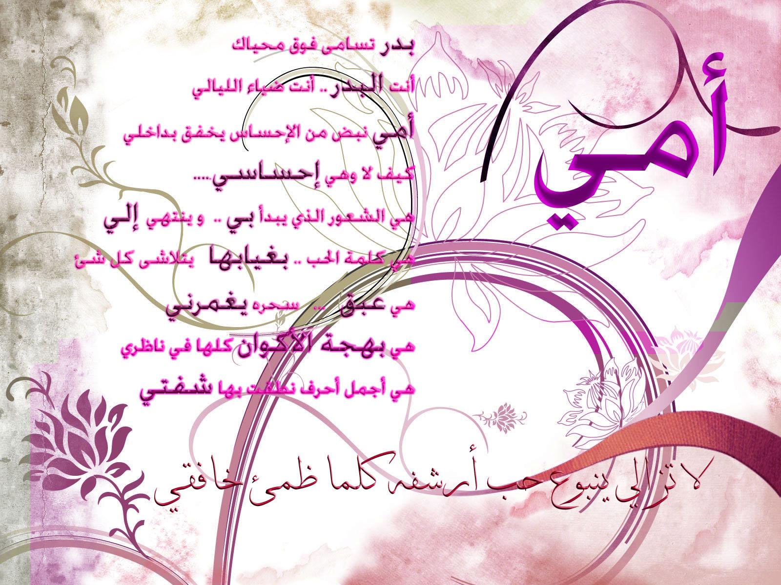 بالصور اجمل الصور عن عيد الام , اروع كلمات عن الام 5419 3
