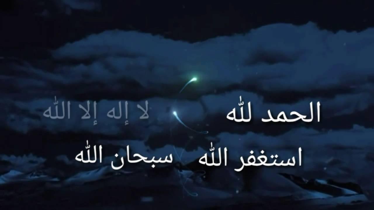 صور صور واتس اب اسلامية , خلفيات واتس اب دينية جميلة جداا