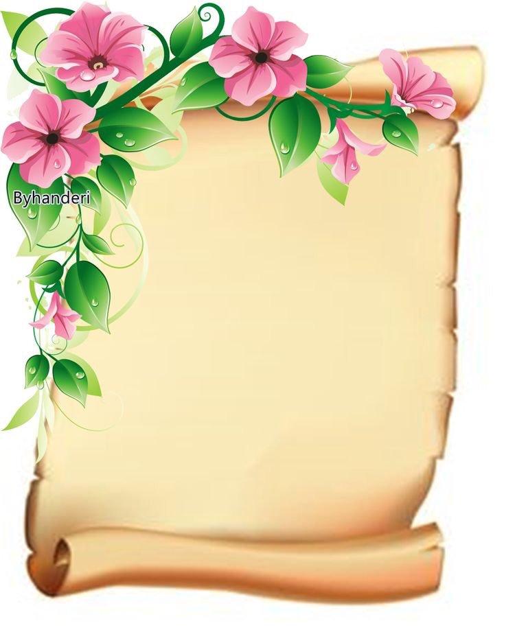 صور للكتابة عليها , اجمل اطارات وصور تصميم للكتابة عليها