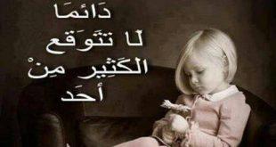 صور عبارات حزينه قصيره للواتس اب , صور كلمات قصيرة وحزينة للواتس اب