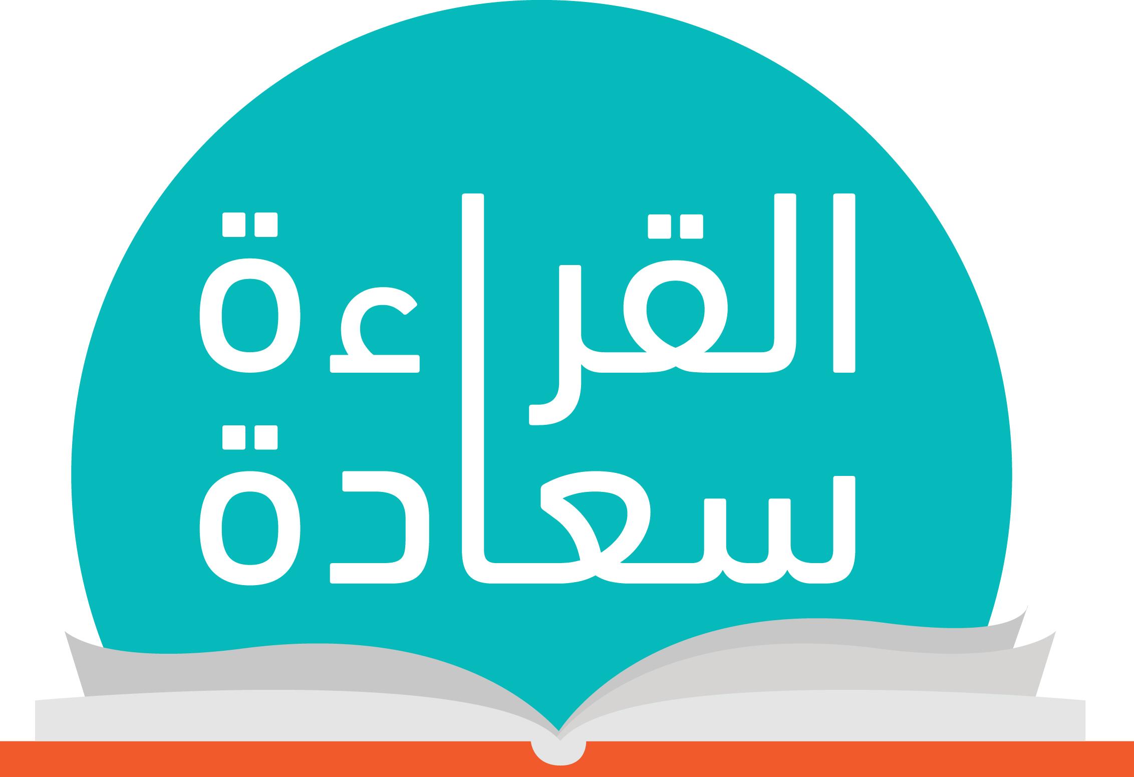 صور موضوع تعبير عن القراءة , موضوع تعبير عن اهمية القراءة