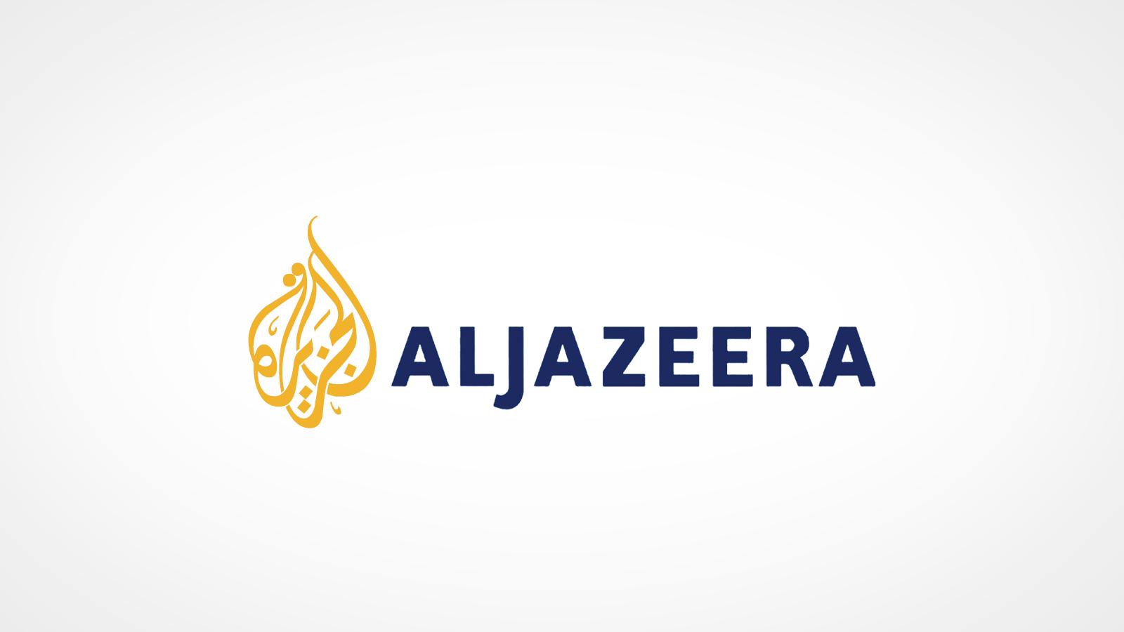 صورة تردد قناة الجزيرة مباشر , احدث تردد قناه الجزيره الجديد على النايل سات 5665 2