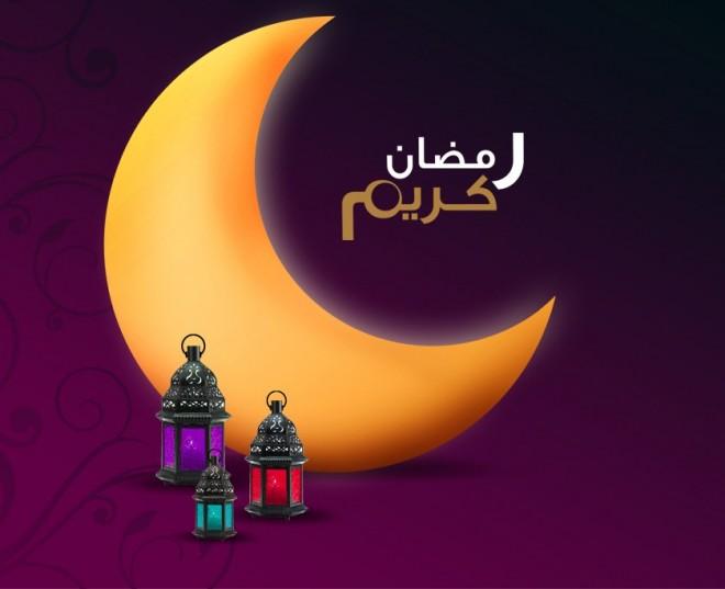 بالصور رسائل رمضان للحبيب , اجمل الرسائل الرمضانيه 106 2