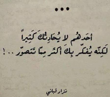 بالصور عبارات حب قصيره , اجمل الكلمات الجميلة والرومانسية 2019 119 10