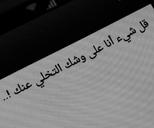 بالصور عبارات حب قصيره , اجمل الكلمات الجميلة والرومانسية 2019 119 11