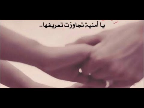 بالصور عبارات حب قصيره , اجمل الكلمات الجميلة والرومانسية 2019 119 9