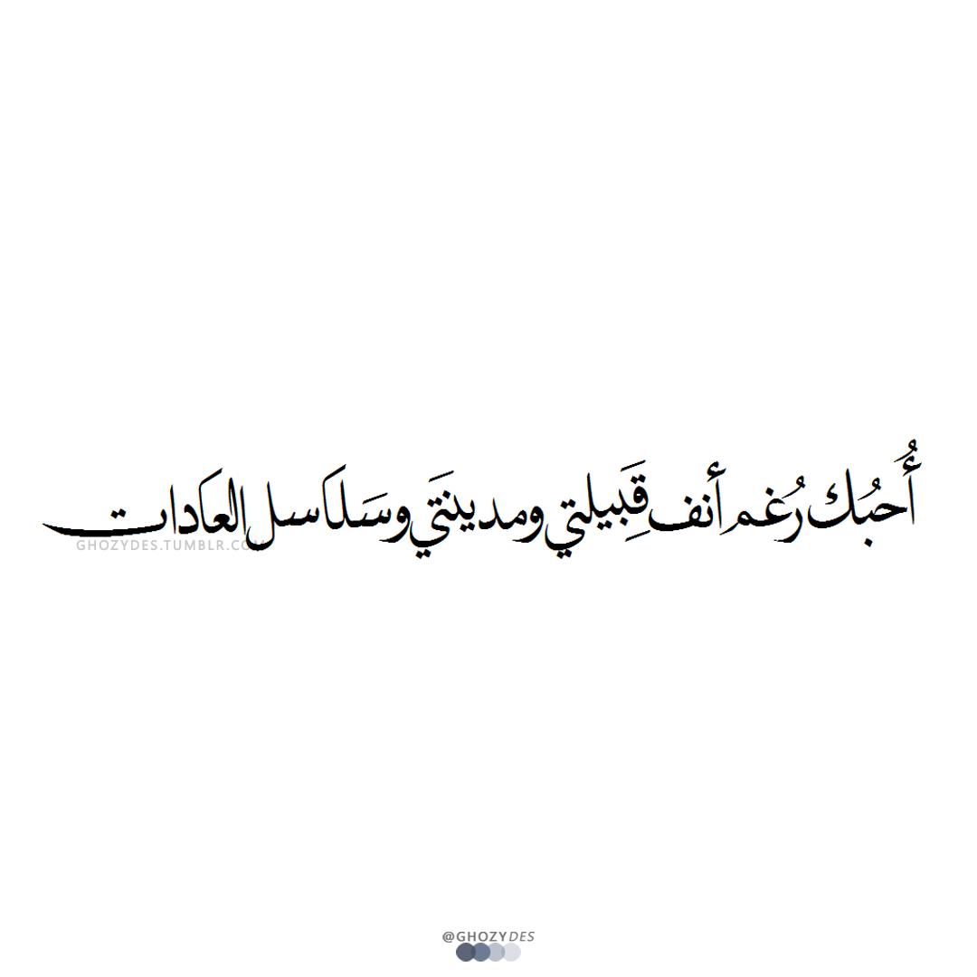 بالصور عبارات حب قصيره , اجمل الكلمات الجميلة والرومانسية 2019 119