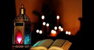 صور صور عن رمضان , صورتعبر عن رمضان