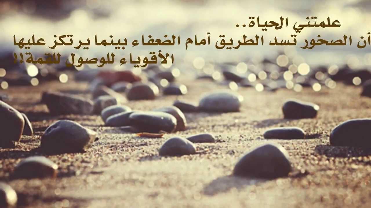 صورة كلام جميل جدا عن الحياة , اجمل الكلمات والخواطر المؤثره عن الحياه