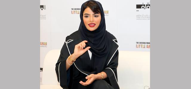 بالصور منال بنت محمد بن راشد ال مكتوم , صور جميلة 2019 لمنال بنت محمد بن راشد 188 8