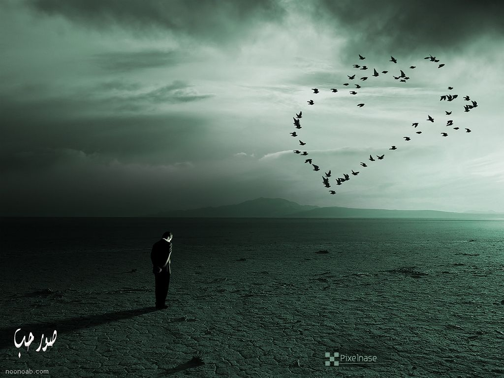 صور صور معبره حزينه , كلمات وصور قصيره وحزينه جدا