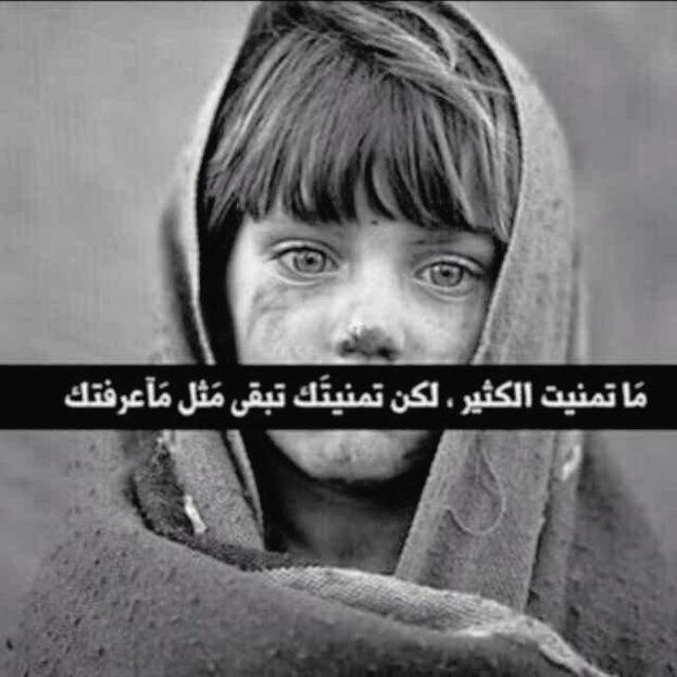 بالصور صور معبره حزينه , كلمات وصور قصيره وحزينه جدا 202 11