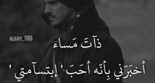 بالصور صور معبره حزينه , كلمات وصور قصيره وحزينه جدا 202 12 310x165