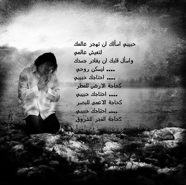 بالصور صور معبره حزينه , كلمات وصور قصيره وحزينه جدا 202 4