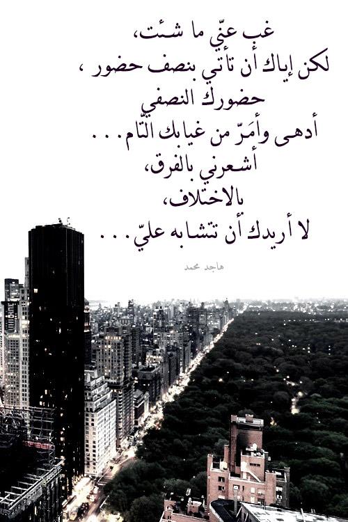 بالصور صور معبره حزينه , كلمات وصور قصيره وحزينه جدا 202 5