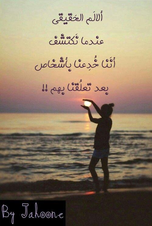 بالصور صور معبره حزينه , كلمات وصور قصيره وحزينه جدا 202 7