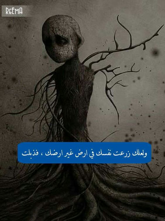 بالصور صور معبره حزينه , كلمات وصور قصيره وحزينه جدا 202 8