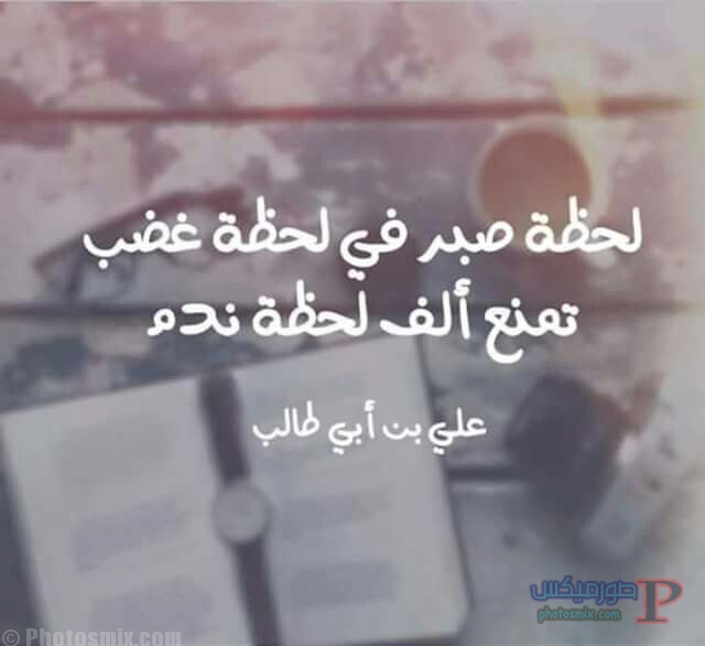 بالصور صور معبره حزينه , كلمات وصور قصيره وحزينه جدا 202 9