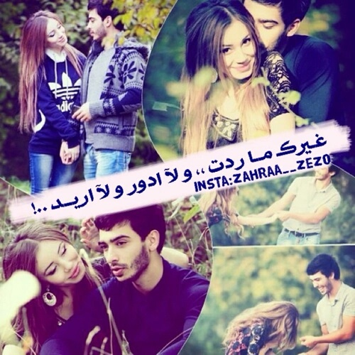 صور حب مكتوب عليها صور رومانسية مكتوب عليها كلام حب رمزيات