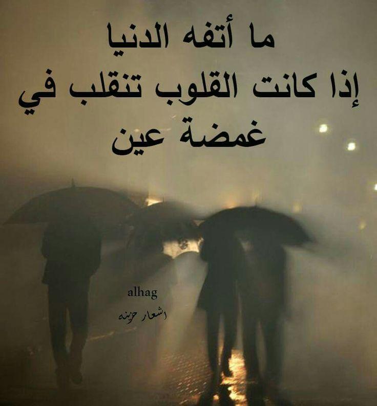 بالصور كلمات حزينه قصيره , عبارات للفيس بوك عن الحزن والوجع 234 10