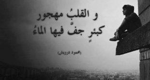 صور كلمات حزينه قصيره , عبارات للفيس بوك عن الحزن والوجع