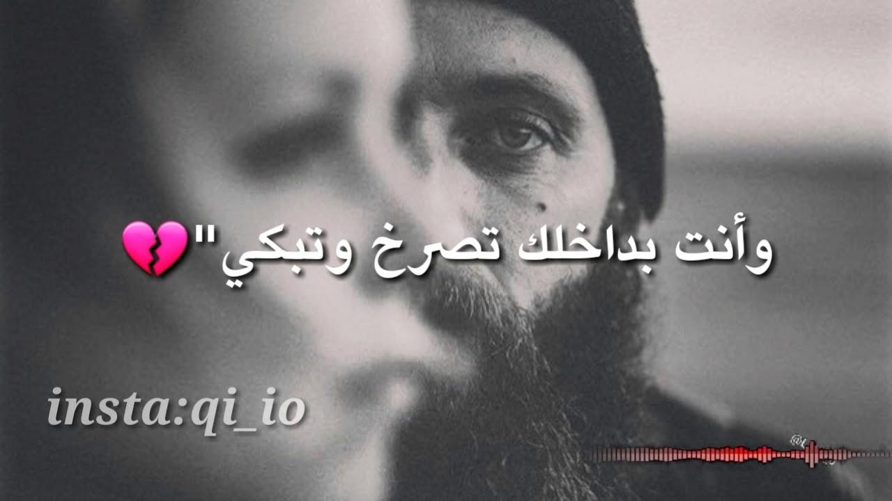 بالصور كلمات حزينه قصيره , عبارات للفيس بوك عن الحزن والوجع 234 4