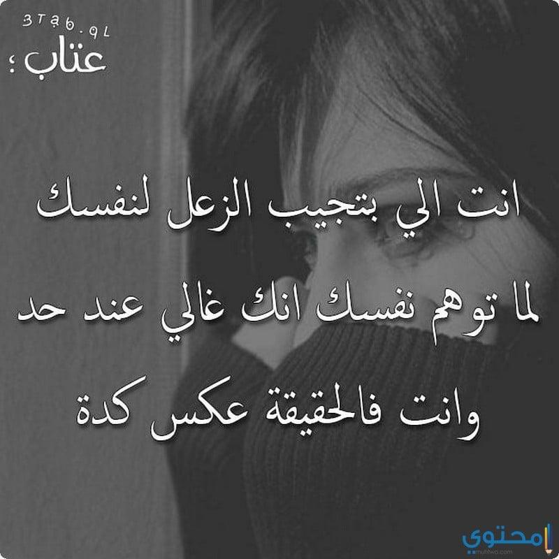 بالصور كلمات حزينه قصيره , عبارات للفيس بوك عن الحزن والوجع 234 5