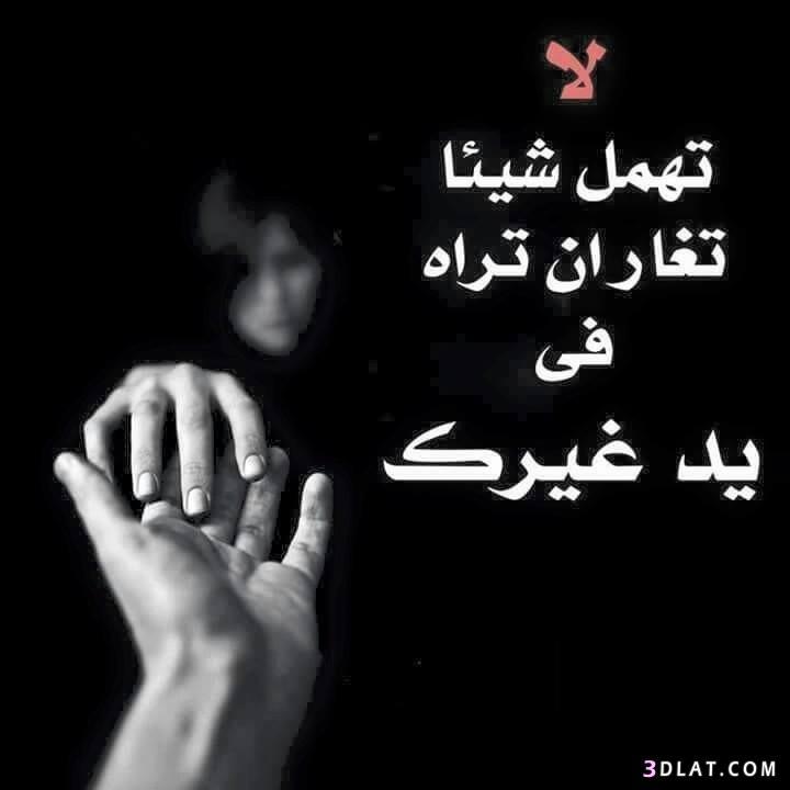 بالصور كلمات حزينه قصيره , عبارات للفيس بوك عن الحزن والوجع 234 6