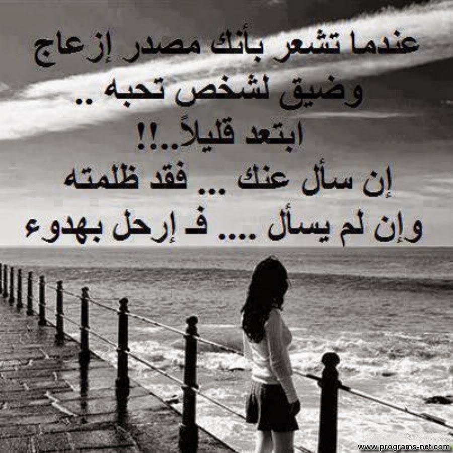 بالصور كلمات حزينه قصيره , عبارات للفيس بوك عن الحزن والوجع 234 8