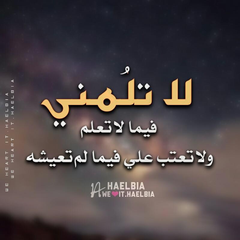 بالصور كلمات حزينه قصيره , عبارات للفيس بوك عن الحزن والوجع 234 9