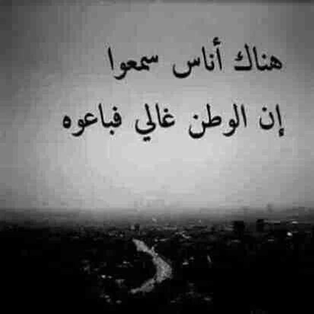 بالصور كلمات حزينه قصيره , عبارات للفيس بوك عن الحزن والوجع